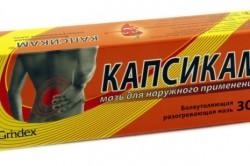 """Мазь """"Капсикам"""" для лечения спины"""