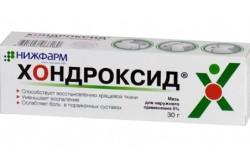 Хондроксид при хондрозе