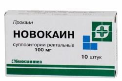 Новокаин для лечения остеохондроза