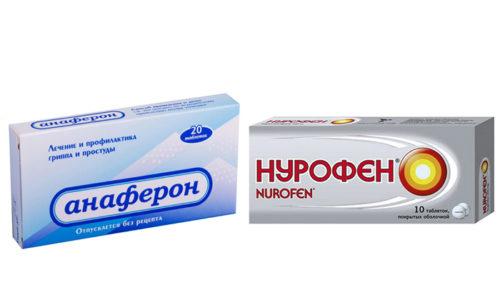 Нурофен и Анаферон применяют в профилактических целях и для терапии вирусных и бактериальных заболеваний