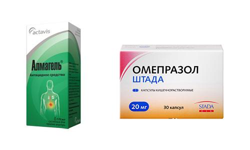 При лечении гастрита и язвы желудка назначают антисекреторные и защитные средства, к которым относятся Омепразол и Альмагель