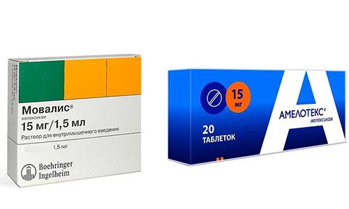 При лечении дегенеративно-деструктивных и воспалительных заболеваний опорно-двигательного аппарата часто применяют Мовалис или Амелотекс