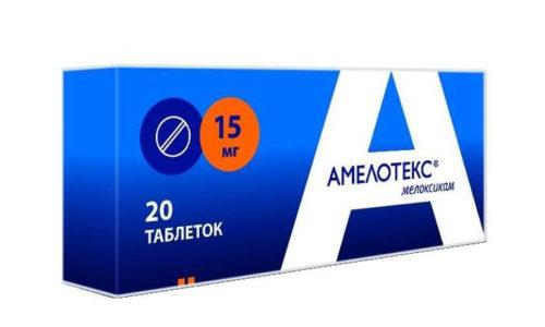 При применении Амелотекса может возникать нарушение кроветворения (изменение состава крови, анемия)