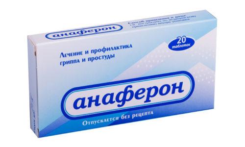 Анаферон используют для уничтожения возбудителей парагриппа