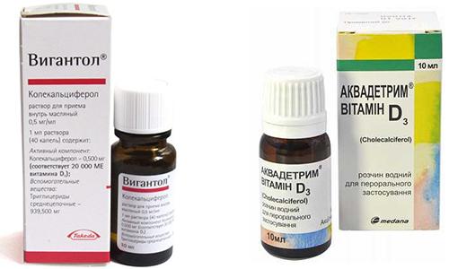 Вигантол или Аквадетрим назначают для лечения и предотвращения болезней костно-мышечной системы