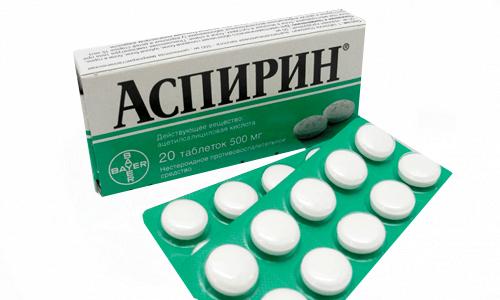 При болезненной менструации Аспирин нужно принимать с осторожностью, не превышая рекомендованной дозировки