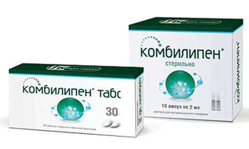 Воспаление лицевого нерва можно лечить с помощью Комбипилена