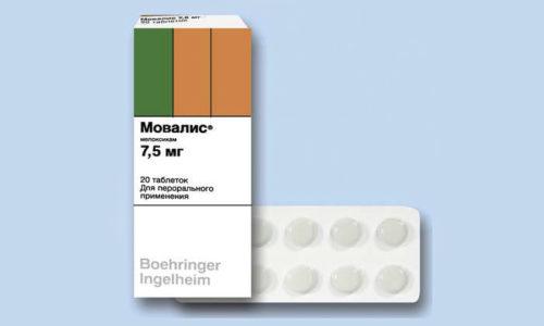 Мовалис обладает обезболивающим, противовоспалительным и жаропонижающим действиями